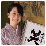 『名古屋の集まる集客セミナーに参加して』岐阜県 書道家 松原紀美子さん