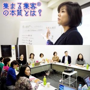 【開催報告】一昨日も名古屋にて集まる集客ファンメイクセミナー満員御礼!