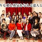 2017年は名古屋の起業家を徹底的に勝たせます!!