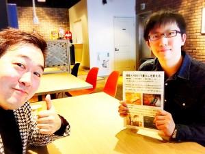 【矢澤功師さんの集まる集客セミナーに参加して】ありがちな小手先のテクニックではなく、 広報全般に通じる普遍的な内容が学べました!