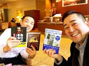 【矢澤功師さんの集まる集客セミナーに参加して】セミナー参加前の宿題をやるだけでも十分価値があると感じました!