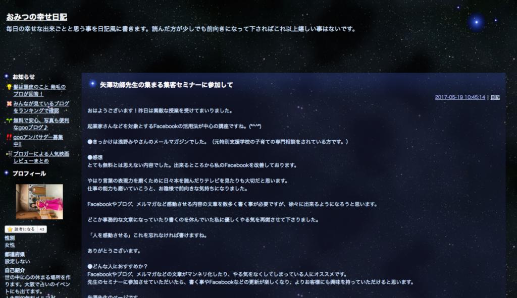 スクリーンショット 2017-08-04 17.49.30