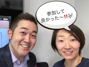 【矢澤功師さんの集まる集客セミナーに参加して】スポーツレゴートレーナー 松川ちづるさん