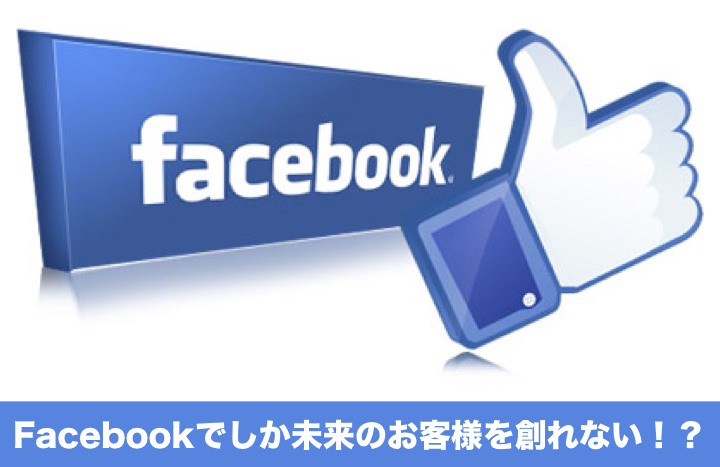 Facebook投稿 012.001