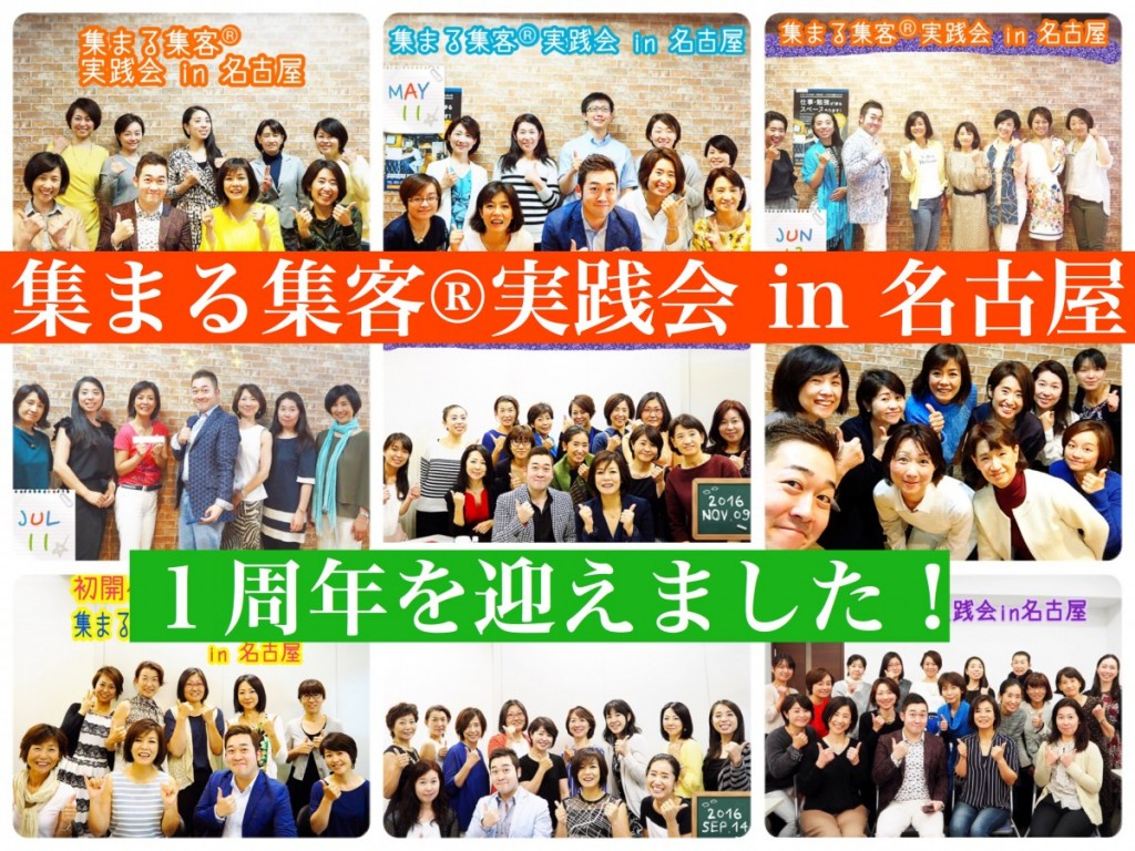 写真 2017-09-10 12 46 14