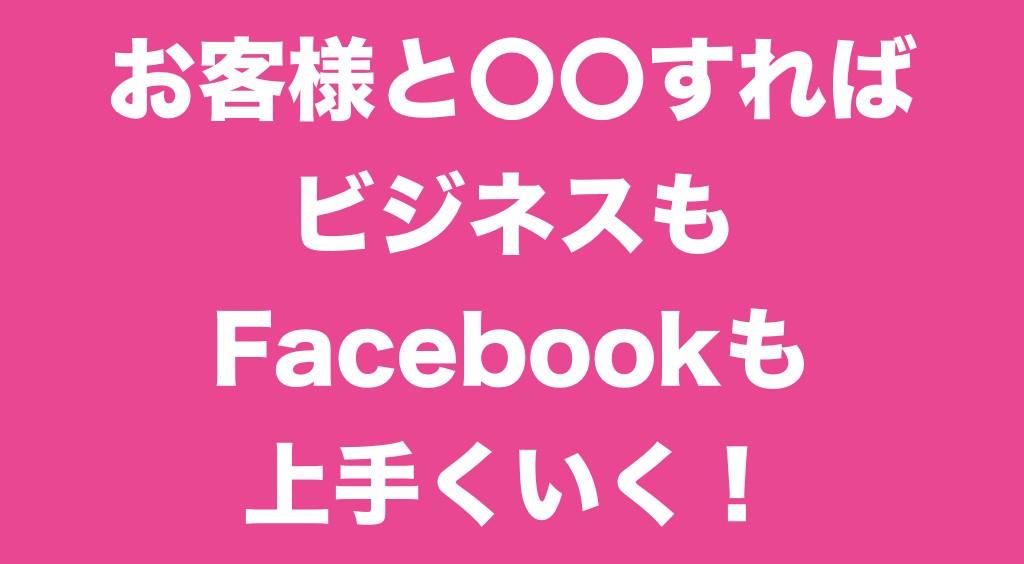 Facebook 004.001