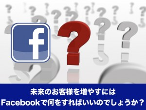 Facebook 007.001