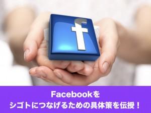 Facebook 009.001