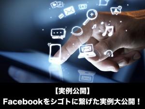 Facebook 010.002