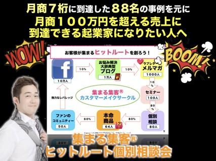 Facebook 074.001