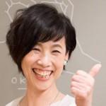 大阪でもFacebookを起点に3ヶ月連続月商7桁に到達した岸本博子さん