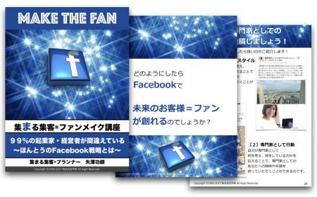 Facebook 021.001