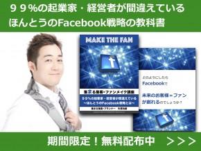 Facebook-024.001