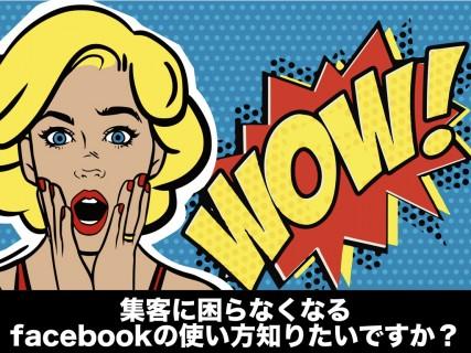 Facebook 058.002