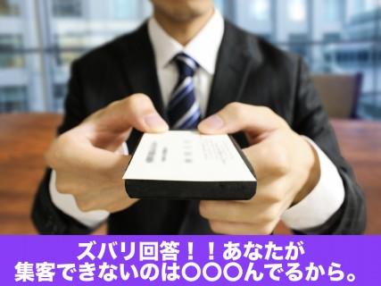 Facebook 059.001