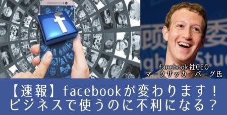 Facebook 083.001