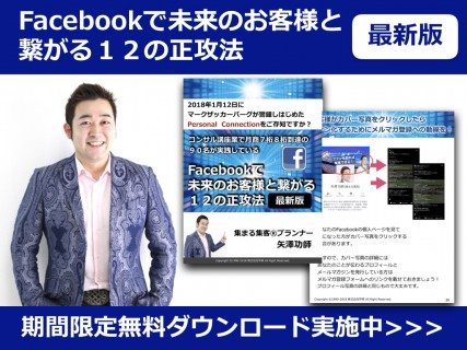Facebook 1.001
