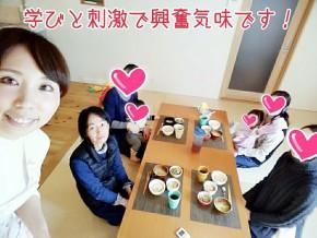どうしたら富山県のお料理教室で月商120万円以上の売上を3ヶ月連続で到達できるのか?