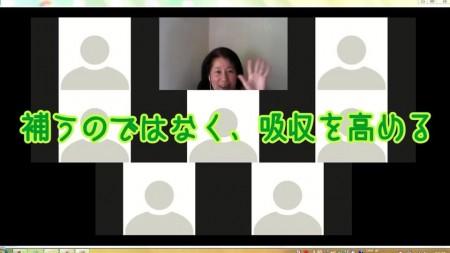 【集まる集客®︎導入事例】どうしたら岐阜県の温泉街のホメオパシー講座で月商100万円を超える売上に到達できるのか?