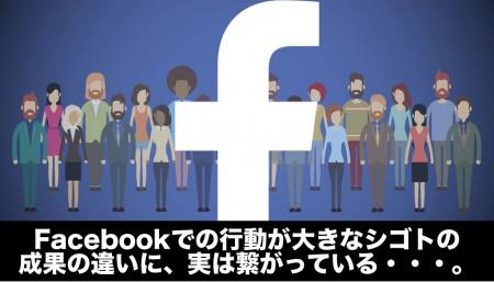 Facebook 103.001