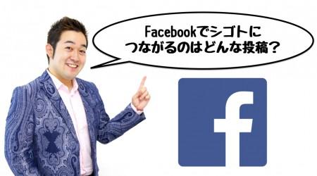 Facebook 104.001