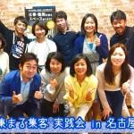 岐阜県、それも温泉街でも出来る!自分の想いを込めたビジネスで3ヶ月連続月商7桁到達!