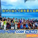 ハワイで学んだメルマガへの読者の集め方