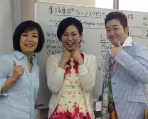 『名古屋の集まる集客セミナーに参加して』岐阜県 エステサロンオーナー 戸塚恵美子さん