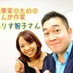【名古屋の集まる集客セミナーに参加して】普遍的なマーケティングセオリーである集まる集客と最新ツールであるInstagramが同時に学べお得です!