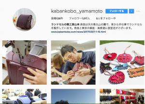 山本鞄Instagram