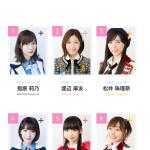 AKB48の神対応から学ぶ誰でもできるファンの創り方・育て方とは?