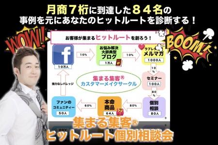 Facebook 056.001のコピー