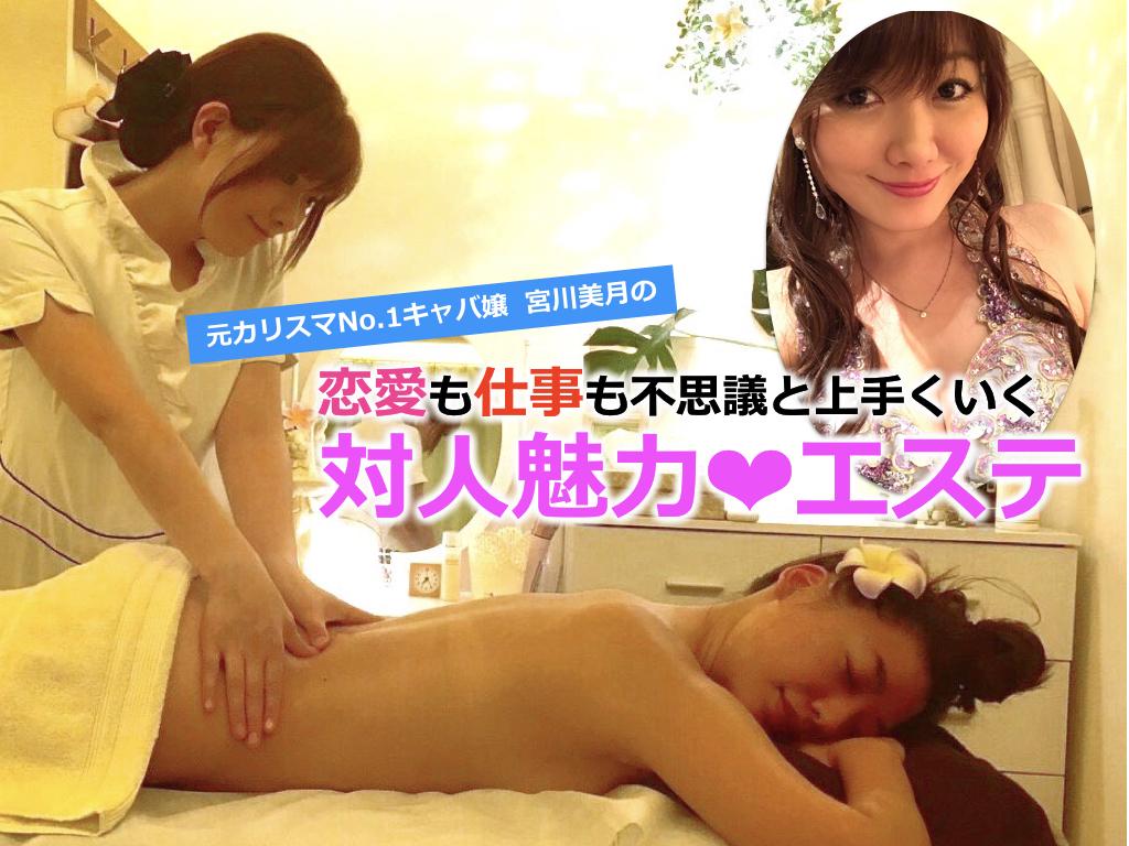 宮川さん企画書原案.001